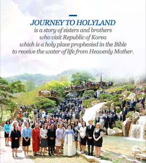 Holy Land Journey